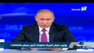 الرئيس الروسي: فرض أمريكا عقوبات أخرى سيضر بالعلاقات