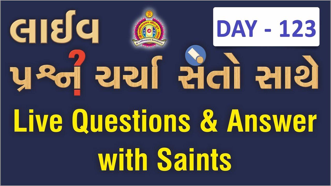🔴 Day 123 | Bhagwat & Shikshapatri Bhashya Katha | પ્રશ્ન ચર્ચા સંતો સાથે | Aksharmuni Swami  Mumbai
