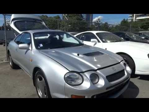 1995 Toyota Celica GT-Four for sale in Vancouver, BC, Canada