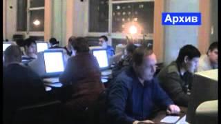 Дистанционные технологии обучения в ЮУрГУ