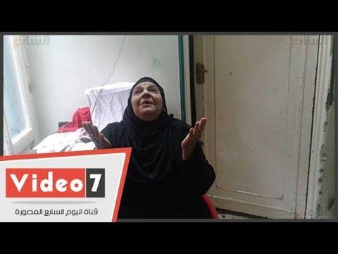اليوم السابع :أم عجوز بسوهاج تطالب ابنها الغائب منذ 12 عاما بالعودة قبل وفاتها
