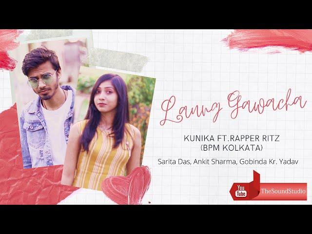 Laung Gawacha - Kunika Ft. Rapper Ritz (BPM Kolkata)|| Punjabi Folk Song || The Sound Studio