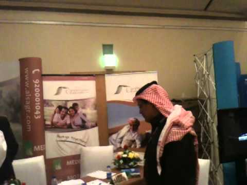 the Small And Medium Saudi Enterprises And Business Leaders Summit (1)