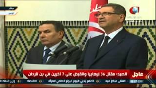 الصيد: هجوم بن قردان كان يهدف لإقامة ولاية داعشية في تونس