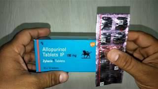 Zyloric Tablets review गाउट ,यूरिक एसिड 7 दिनों में पूरी तरह से ठीक करे !