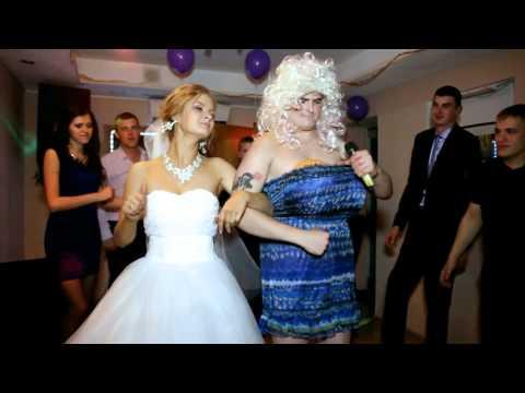 Свадебная игра Гости на празднике