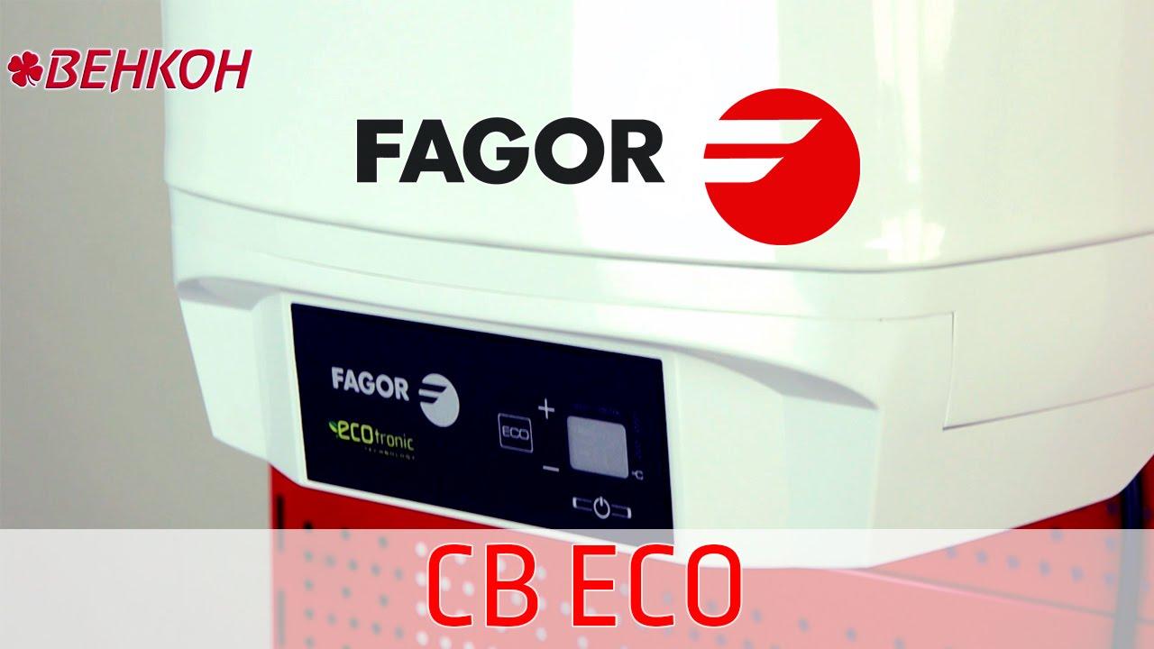 Электрические проточные водонагреватели лучшие цены, бесплатная. Водонагреватель проточный atmor lotus 5 квт (душ+кран). У нас можно купить проточный водонагреватель в киеве или с бесплатной.