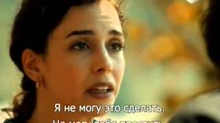 Карадай 48 серия (97). Русские субтитры