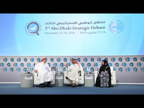 ADSD 2016 Session 1, The Gulf in a Changing Global and Regional Order