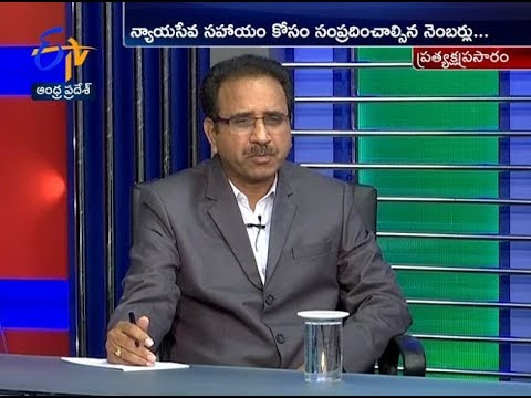 Cheque Bouncing Cases- Legal Solutions | Nyaya Seva |2nd February 2019| ETV Andhra Pradesh