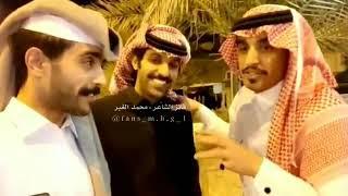 محمد الغبر منصور بن فهد _ جديد