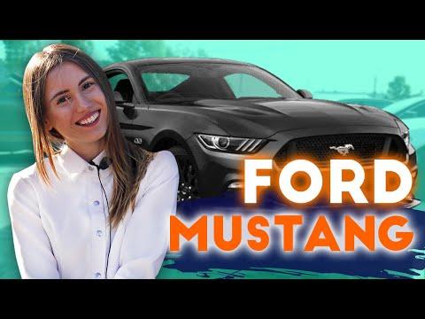 Ford Mustang 2017 - обзор американской классики. Дизайн и технические характеристики | 13+