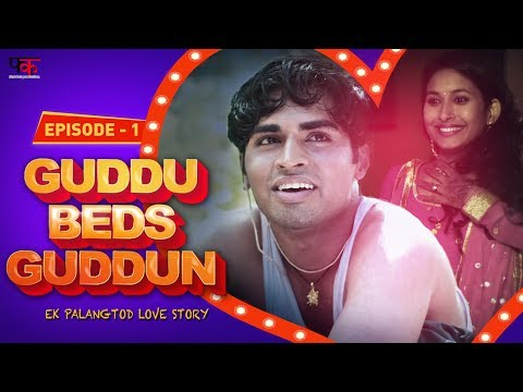 Guddu Beds Guddun Episode 1 | New Web Series Hindi 2017 | First Kut Productions