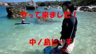 この動画は、沖縄県の宮古島にある中ノ島ビーチでシュノーケルをした動...