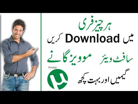 What Is Utorrent- How To Use Utorrent Urdu/Hindi Tutorial