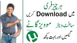 What is Utorrent- How To Use Utorrent Urdu/Hindi Tutorial
