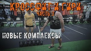видео Как научиться делать колесо [Workout | Будь в форме]