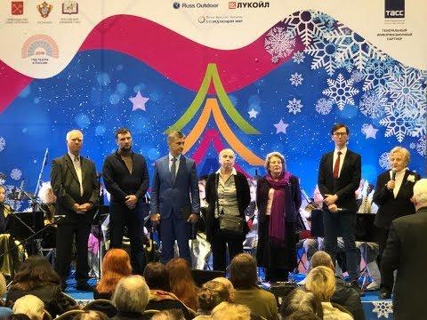 Открылся второй Санкт-Петербургский новогодний Книжный салон