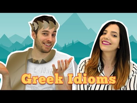 Greek Language Challenge - Chris²