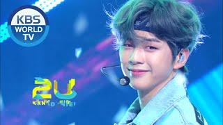 KANG DANIEL - 2U [Music Bank / 2020.04.03]