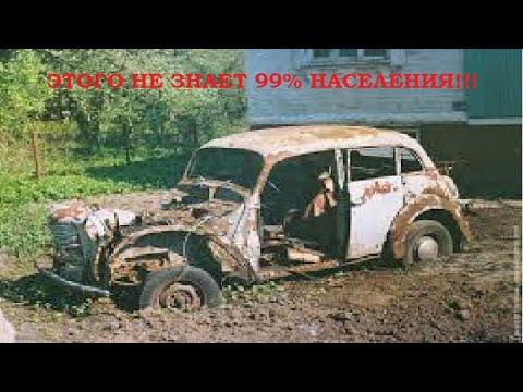 Утилизация старых автомобилей. Бодня Никита Валерьевич.