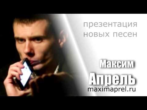 Концерт Светлана Терновна и Максим Апрель в трактире Бутырка