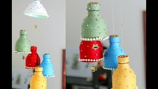 Wall Hanging || Best out of Waste || Home Decor || Inspiration kidzone
