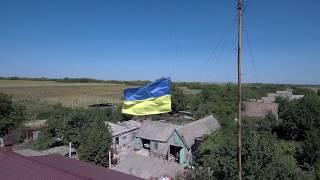 З Днем Незалежності Україно !!! і Сільський Челендж