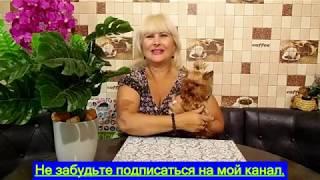 видео Новинки магазина