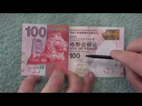 Hong Kong - $100 Dollar Note - 2010 Issue - HSBC Issue