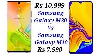 Samsung Galaxy M20 vs Galaxy M10 full comparison || Samsung Galaxy M series launch date in India