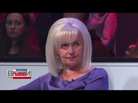 Iryna Farion: