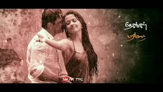 இதயத்தில் 😘😘வலி💕💕 ஒன்று❤️❤️ வருது.💝💝  songs WhatsApp 💕💕status lovely songs-Tamil..