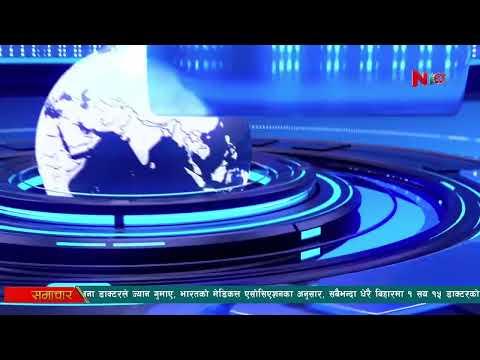 TOP 10 NEWS  2078 -03 - 03 @ 06 :00 PM   NICE TV HD