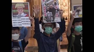 """疫情""""限聚令""""影响下 港人民主抗争活动继续零星举行"""