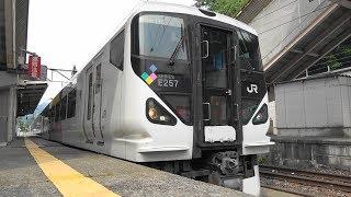 大糸線 E257系 特急あずさ3号 松本~南小谷間車窓(夏) View of the  Azusa 3 limited express