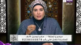 حكم إسقاط الدين عن المعسر واحتسابه من أموال الزكاة.. فيديو