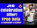 Jio Celebration Pack Offer |  Free Data in September & October 😊😊😊