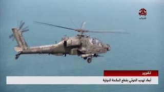 ابعاد تهديد الحوثي بقطع الملاحة الدولية   تقرير يمن شباب