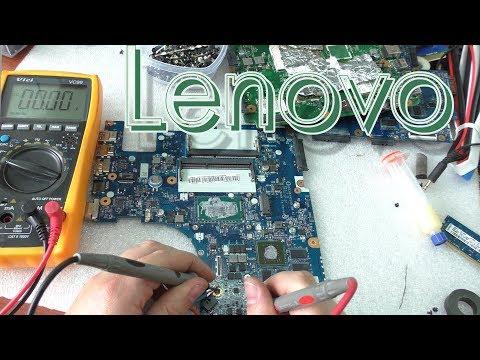 Ремонт ноутбука Леново. Всё просто.