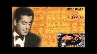 فريد 25 سنه - اغاني كوكتيل رائع من  فريد الأطرش   Farid El Atrache  25 Ans Deja