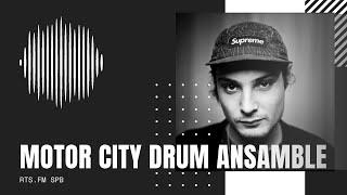 Motor City Drum Ensemble @ RTS.FM SPB Studio - 24.10.2009: DJ Set