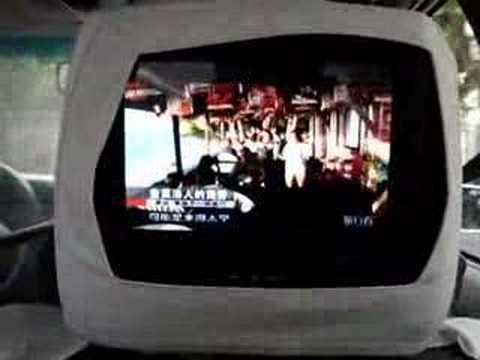 Shanghai Taxi Pt.1