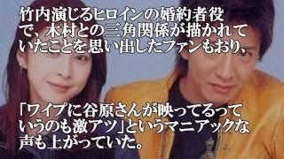 チャンネル登録お願いします。 ≪引用元≫ mdpr.jp. 木村拓哉、恋人役演じ...