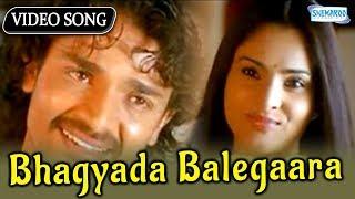 Bhagyada Balegaara - Sevanthi Sevanthi - Divya Spadana - Kannada Songs