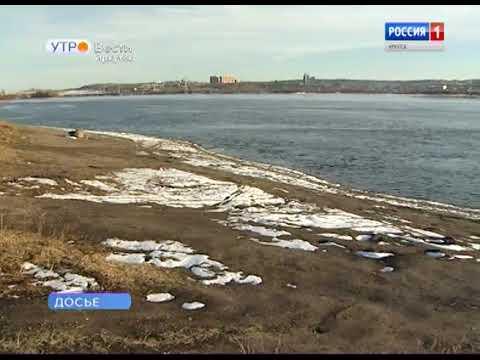 Почти вся рыба, что водится в Ангаре в районе Усолья-Сибирского и ниже по течению, заражена ртутью