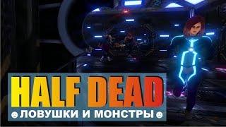 """Half dead кооперативная  игра по мотивам фильма """"КУБ"""""""
