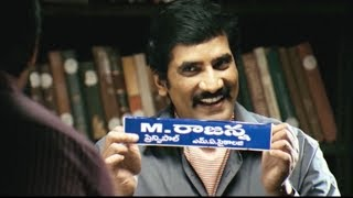 Rao Ramesh Best Comedy & Emotional Scenes