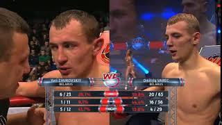 """Yury Zhukovsky vs Dmitry Varets - W5 """"GRAND PRIX OREL"""""""