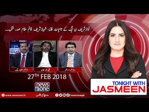 TONIGHT WITH JASMEEN - 27 February-2018 - News One